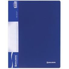 Папка на 20 файлов BRAUBERG 0,60 мм. синяя