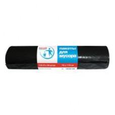 Мешки для мусора 120 л. Paclan Professional черные (20 мкм, 50 шт/рул. 70x111 см)