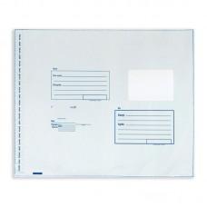 Пакет полиэтиленовый почтовый 320*355мм.
