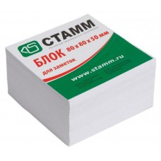 """Блок бумаги 8*8*5 см. """"Стамм"""", белый  в Екатеринбурге"""
