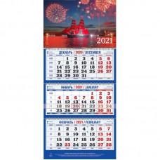 Календарь настенный трехблочный на 2021 год Санкт-Петербург (310x685 мм) ассорти