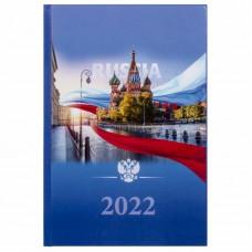 Бумага  А4  цветная  пастель 80 г/м  250л.