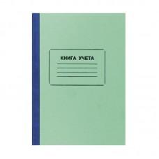 Книга учета 96л. А4 линейка офсет, обложка тв. картон Калуга