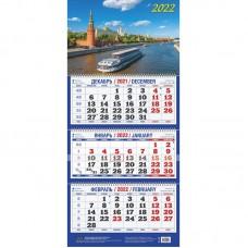 Календарь настенный трехблочный на 2022 год  Москва (310x685 мм) ассорти купить в Екатеринбурге