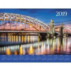 Календарь настенный на 2019 год (450х590 мм)ассорти