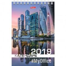 Календарь-домик 105х160мм,вертикальный на 2019год
