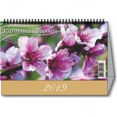 Календарь-домик настольный на 2019 год  (200x140 мм) в ассортименте