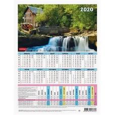 Календарь  производственный на 2020 год (195х255 мм.ассорти)