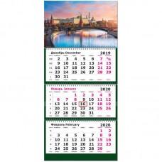 Календарь настенный трехблочный на 2020 год Москва (310x685 мм)
