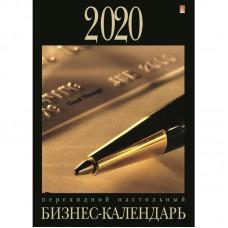 """Календарь настольный перекидной, 2020г. офсет, """"Бизнес"""", 320л. ассорти"""