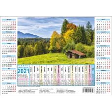 Календарь  производственный на 2021 год (195х255 мм.ассорти)