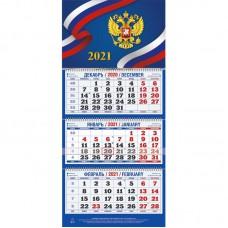 Календарь настенный трехблочный на 2021 год Госсимволика (310х685 мм)ассорти