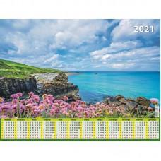 Календарь настенный на 2021 год (450х590 мм)ассорти