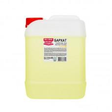 Моющее средство для посуды Ultra Barhat лимон 5 л.