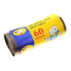 Мешки для мусора 60 л (30 шт/уп.) Мультипласт