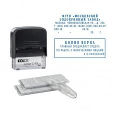 Штамп самонаборный 6/4 строчный Colop Printer C40-Set-F  59×23 мм.
