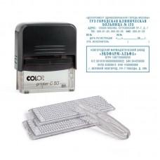 Штамп самонаборный 8/6 строчный Colop Printer C50-Set-F 30*69 мм.