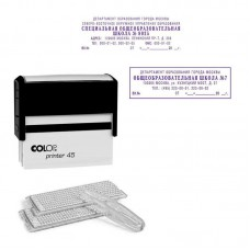 Штамп самонаборный 7/5 строчный Colop Printer 45-Set-F 25*82 мм.