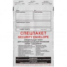 Пакет почтовый Security Suominen B4 полиэтиленовый 250x353 мм.