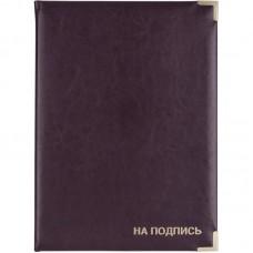 """Папка адресная """"На подпись""""(ПВХ с имитацией кожи)"""