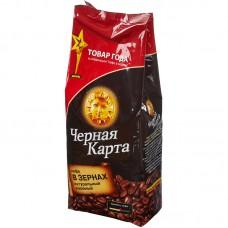 Кофе «Черная карта» в зернах, 1 кг