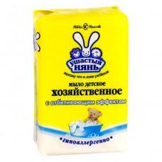 """Мыло хозяйственное """"Ушастый нянь"""" 180 гр. ассорти"""