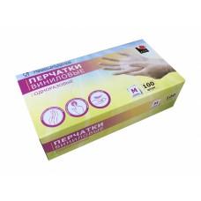 Перчатки виниловые неопудренные (100шт/уп) ассорти
