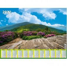Календарь настенный на 2022 год (450х590 мм)ассорти купить в Екатеринбурге