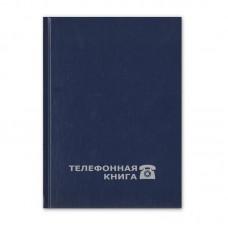 Алфавитная книжка А5 80л. (140х200 мм)