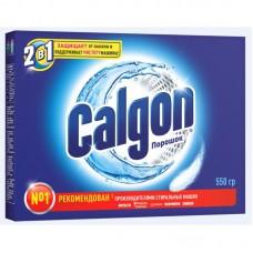 Средство для удаления накипи Calgon 2 в 1 для стиральных машин порошок 550 г. в Екатеринбурге
