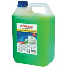 Моющее средство для мытья посуды ЛАЙМА PROFESSIONAL концентрат, ассорти  5л.