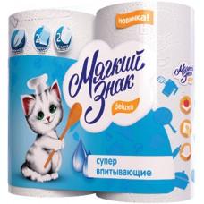 Полотенца бумажные Мягкий знак Deluxe с тиснением 2-слойные (2шт/10м) в Екатеринбурге
