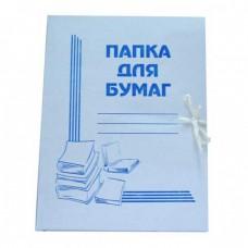 Папка для бумаг с завязками  ХР-05  в Екатеринбурге