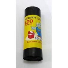 Мешки для мусора 120 л (10 шт/уп.) Мультипласт