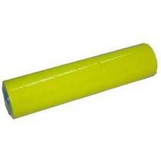 Лента для этикет пистолета 21*12мм желтая (10 рул/уп.) купить в Екатеринбурге