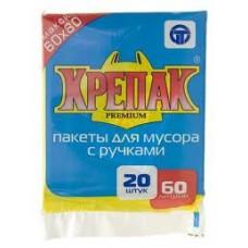 Мешки для мусора 60 л (20 шт/уп.) Крепак с ручками