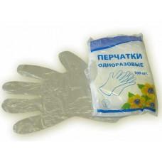 Перчатки одноразовые (100 шт/уп.)