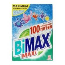 """Стиральный порошок """"Бимакс"""" автомат  400 гр."""