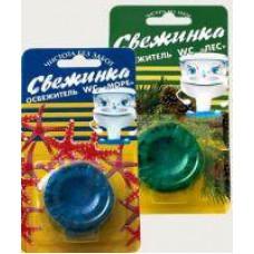 Гигиеническая таблетка для бачка унитаза