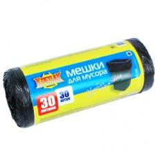 Мешки для мусора 30 л (30 шт/уп.) Крепак рулон