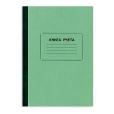 Книга учета 96л. А4 клетка, обложка тв. картон Калуга