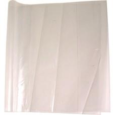Обложка для учебников №1 School  5 штук в упаковке (450x232 мм, 110 мкм)