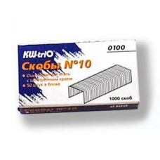 Скобы для степлера №10 KW-Trio в Екатеринбурге