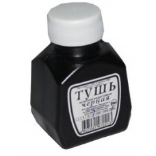Тушь 70мл. черная