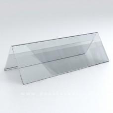 Подставка для презентаций 2-сторонняя 300*100 мм.
