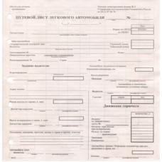 Путевой лист легкового автомобиля форма №3  А5 100лист. в Екатеринбурге