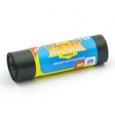 Мешки для мусора 60 л (20 шт/уп.) Крепак рулон