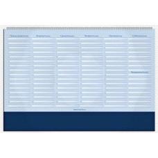 Планинг недатированный Attache картон А3 12 листов синий (490х350 мм)