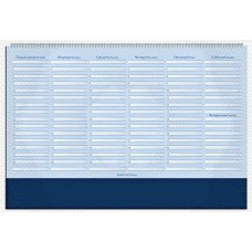 Планинг недатированный Attache картон А3 12 листов синий (490х350 мм) в Екатеринбурге