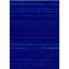 Тетрадь 96 л. А4 клетка (на скрепке)